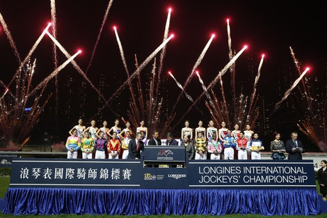 Longines Flat Racing Event:  Remarkable victory of Yuichi Fukunaga at the Longines International Jockey's Championship 2014