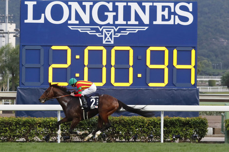 Longines Flat Racing Event: Longines Hong Kong International Races – a spectacular conclusion to a thrilling year of flat racing