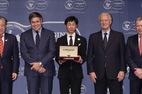 Yutaka Take Receives the 2017 Longines and IFHA International Award of Merit