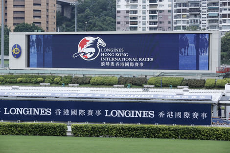 "Longines Flat Racing Event: Longines and The Hong Kong Jockey Club announce their partnership for the ""Longines Hong Kong International Races"""