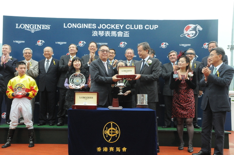 Longines Flat Racing Event: The first ever Longines Jockey Club Cup showcased Longines' passion for equestrian sports
