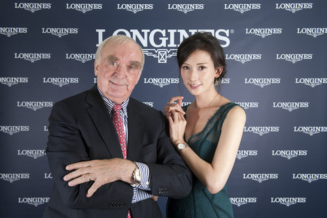 Longines Corporate Event: Chi-Ling Lin tours Longines
