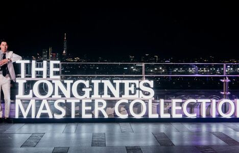 Longines Corporate Event: The latest models of The Longines Master Collection unveiled in Taiwan