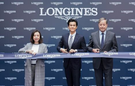 Longines Corporate Event: Grand opening of Longines Flagship Boutique and Super Heritage Corner in Macau S.A.R., China in presence of Eddie Peng