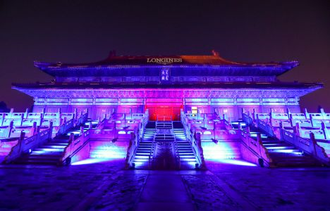 Longines Corporate Event: Longines launches new Record collection and celebrates its 185th Anniversary in Beijing