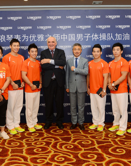 Longines Gymnastics Event: Longines celebrates elegance and performance at the 45th Artistic Gymnastics World Championships in Nanning (Nanning, CHINA)