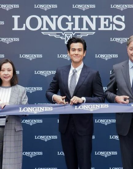 Grand opening of Longines Flagship Boutique and Super Heritage Corner in Macau S.A.R., China in presence of Eddie Peng