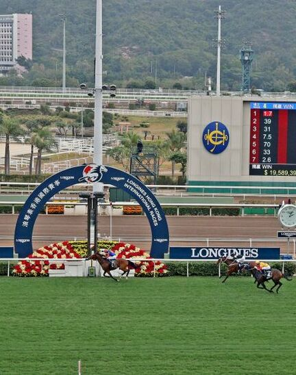 The 2020 LONGINES Hong Kong International Races