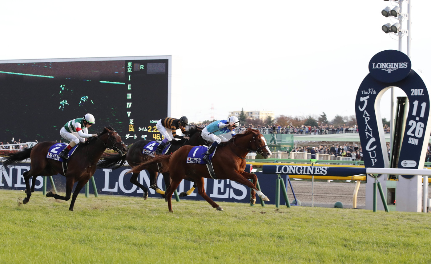 Longines Flat Racing Event: Australian victory at the 37th Edition of the Japan Cup in association with Longines  2
