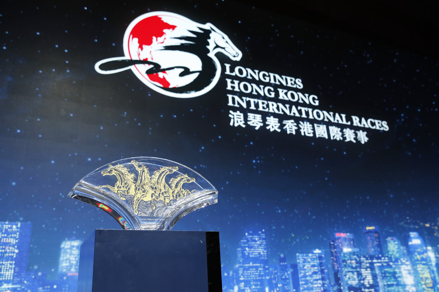 Longines Flat Racing Event: Australian Hugh Bowman receives the 2017 Longines World's Best Jockey Award in Hong Kong 3