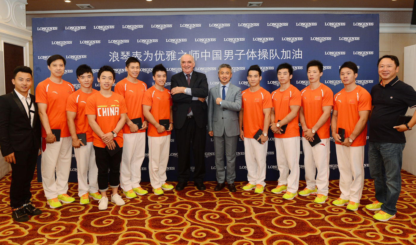 Longines Gymnastics Event: Longines celebrates elegance and performance at the 45th Artistic Gymnastics World Championships in Nanning (Nanning, CHINA)  1