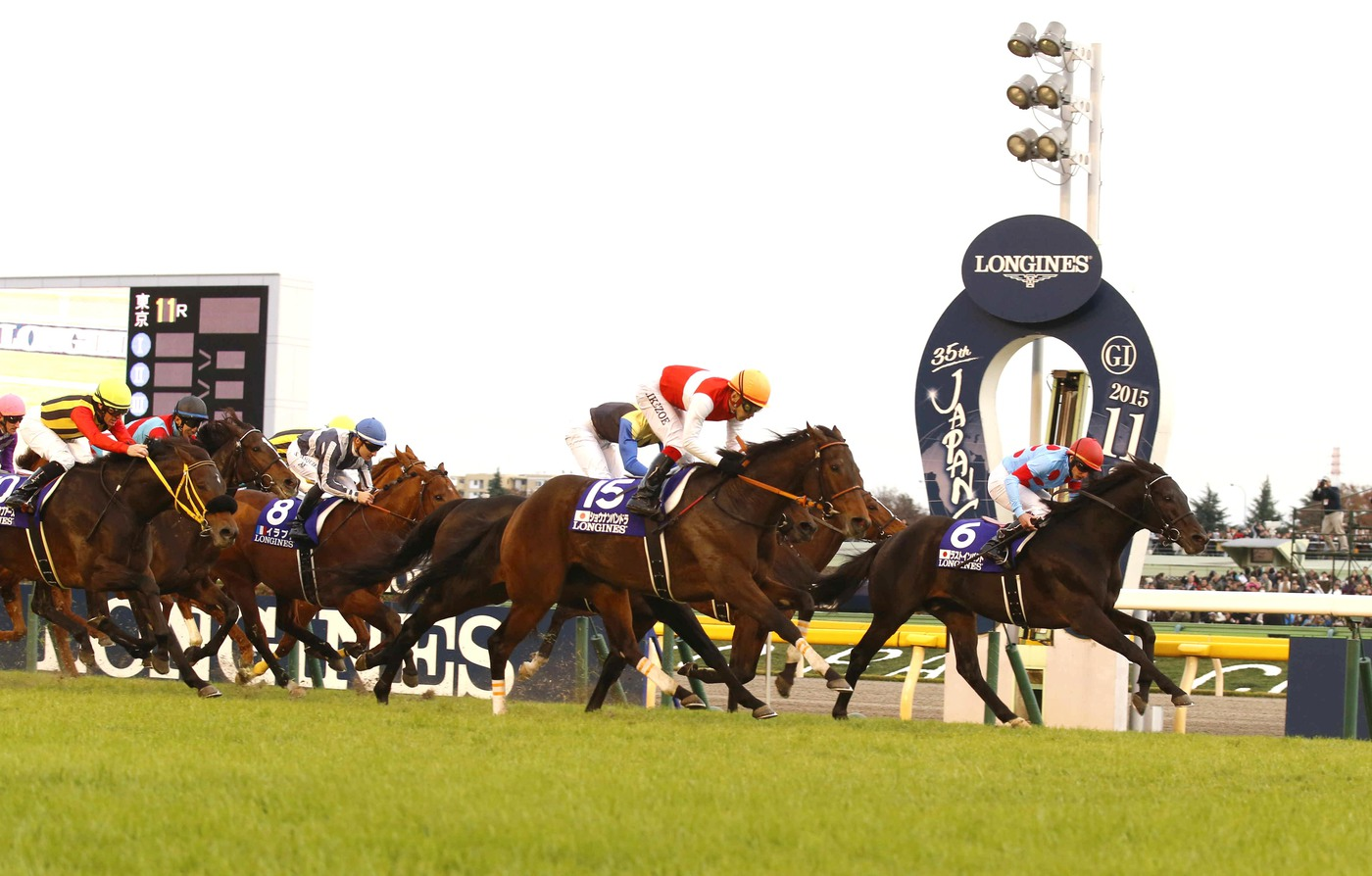 Longines Flat Racing Event: 2015 Japan Cup in association with Longines won by Shonan Pandora 1