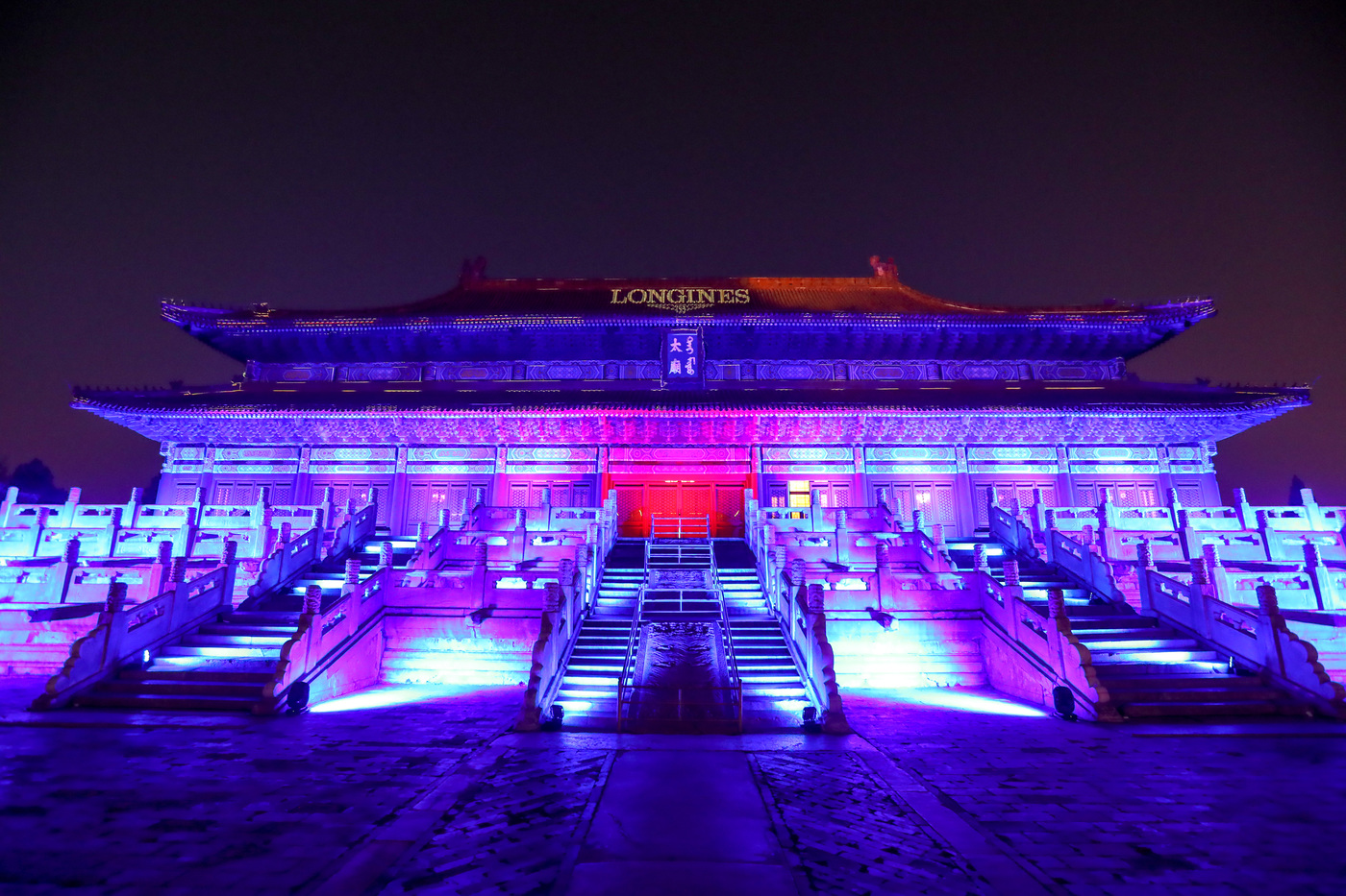 Longines Corporate Event: Longines launches new Record collection and celebrates its 185th Anniversary in Beijing 1