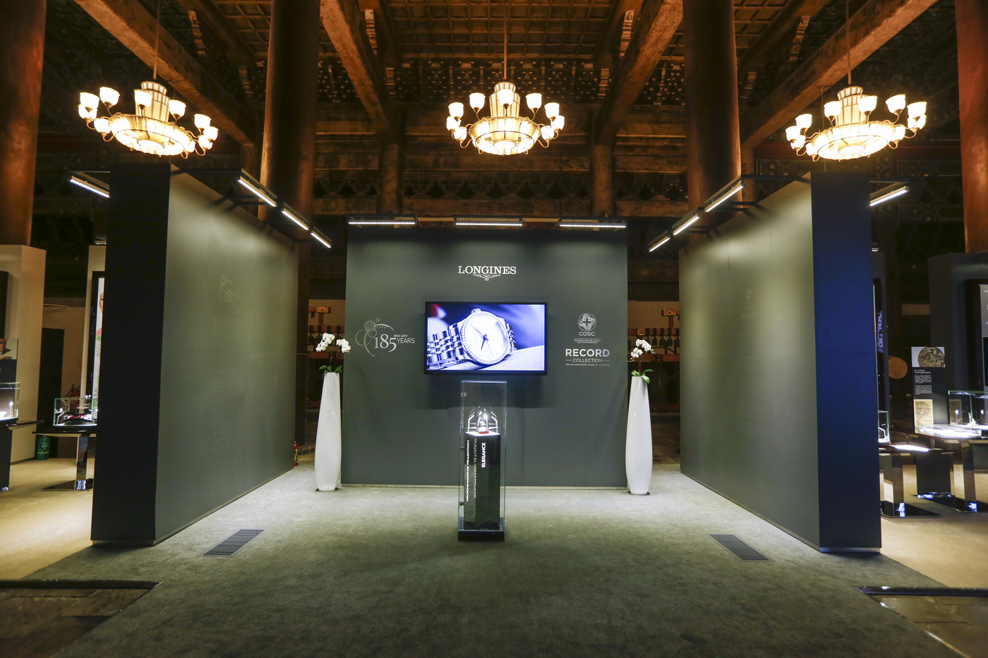 Longines Corporate Event: Longines launches new Record collection and celebrates its 185th Anniversary in Beijing 7