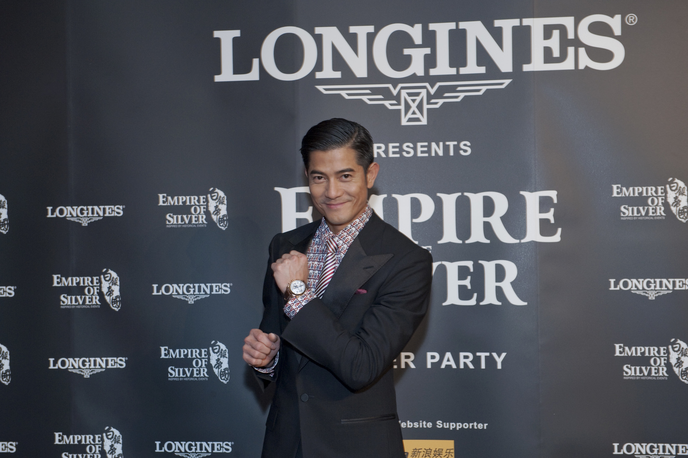 Longines Corporate Event: Longines presents Empire of Silver, starring Ambassador of Elegance, Aaron Kwok 1