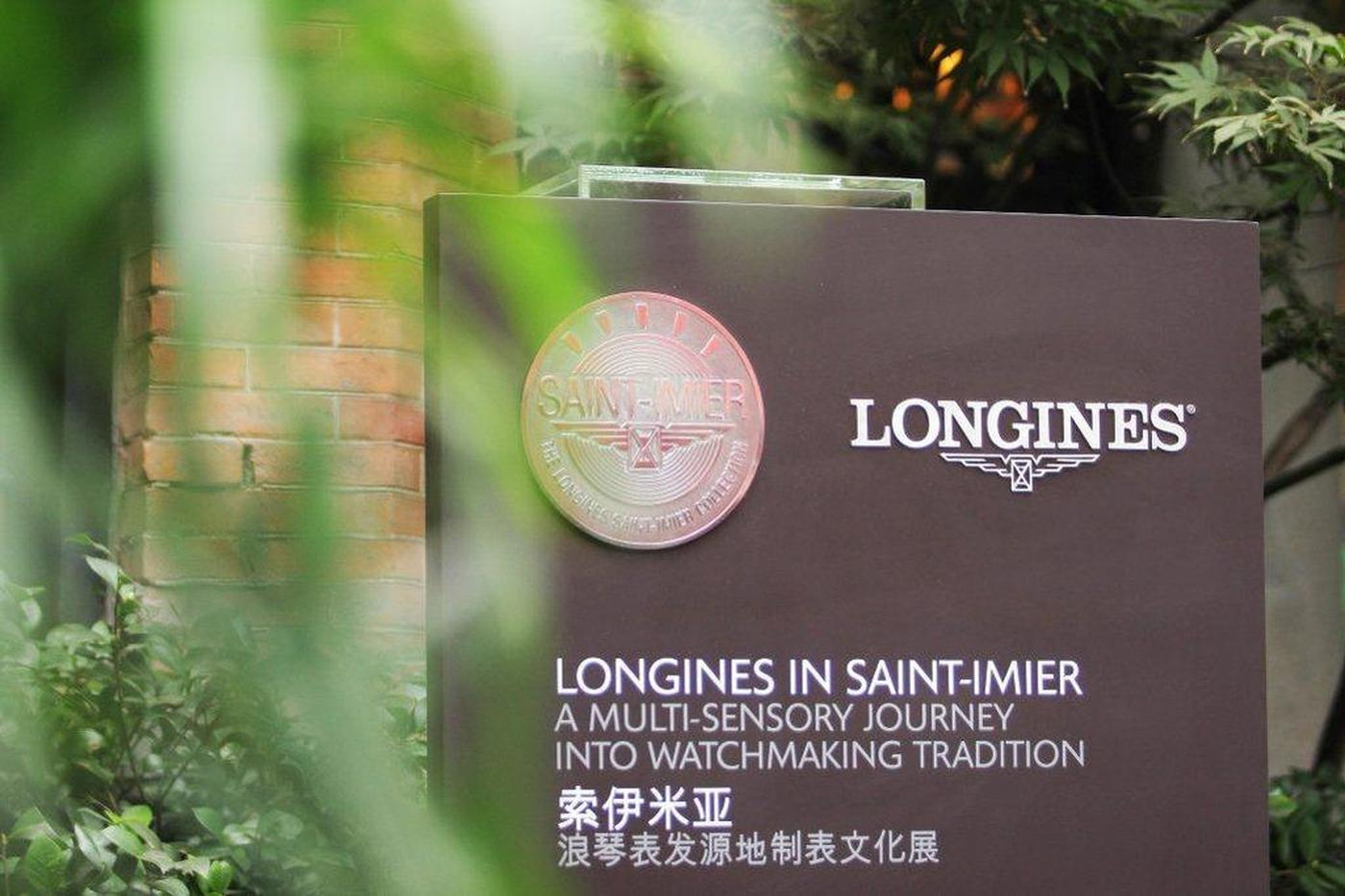 Longines Corporate Event: Kate Winslet reveals the new Longines Saint-Imier Collection in Shanghai 10