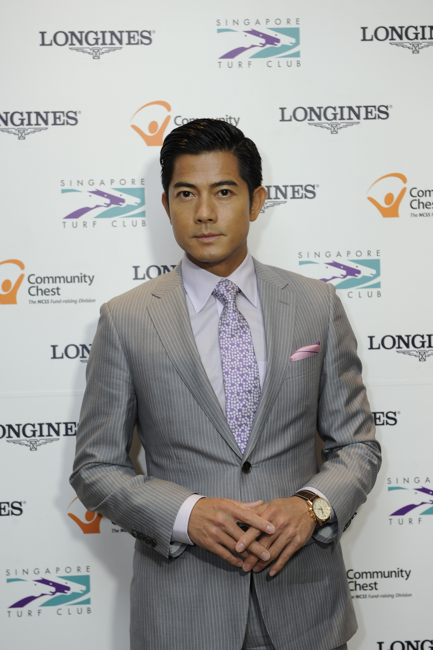 Longines Flat Racing Event: LONGINES SINGAPORE GOLD CUP 2011 raises S$241,136 for the Chaoyang School 8