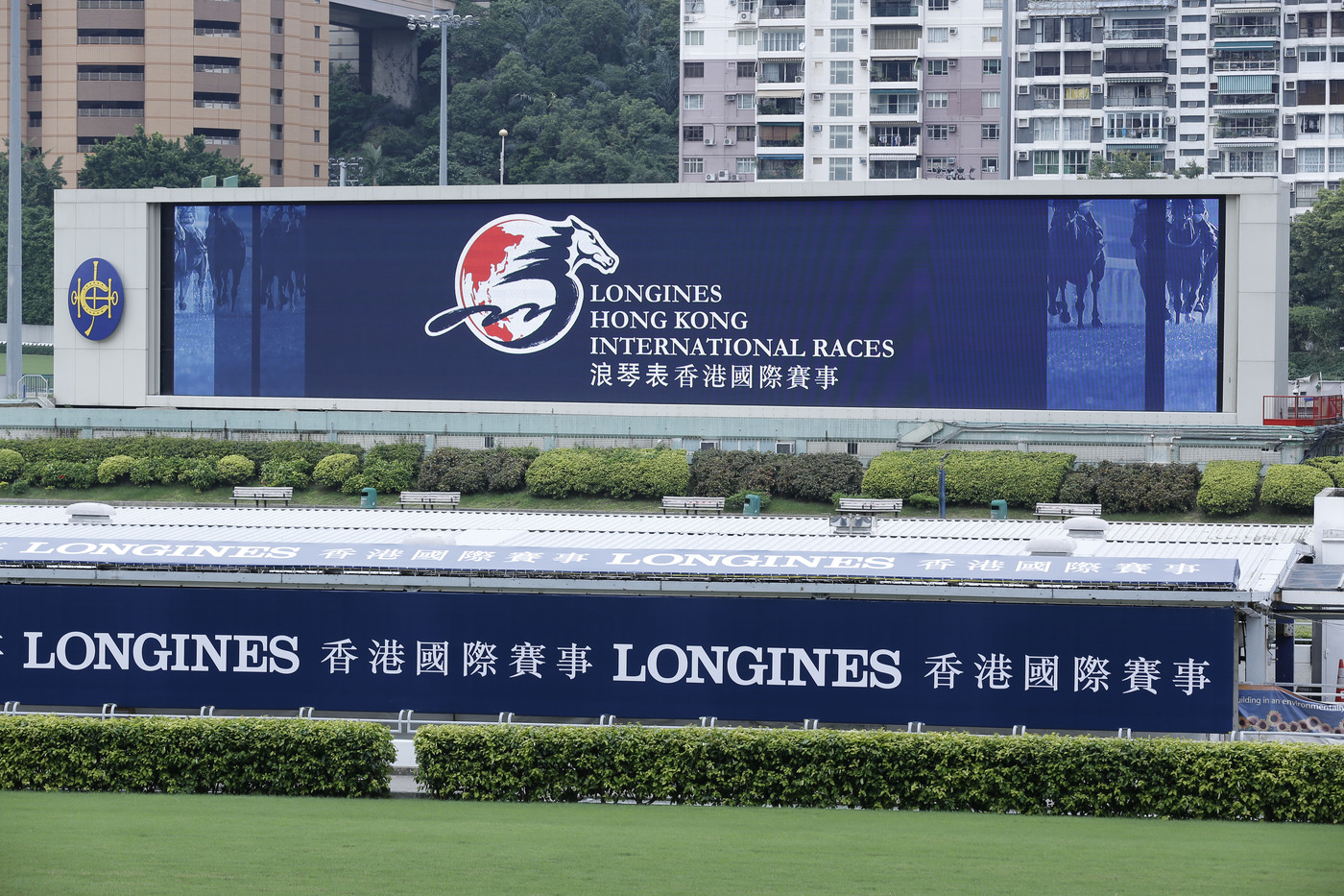 "Longines Flat Racing Event: Longines and The Hong Kong Jockey Club announce their partnership for the ""Longines Hong Kong International Races"" 1"