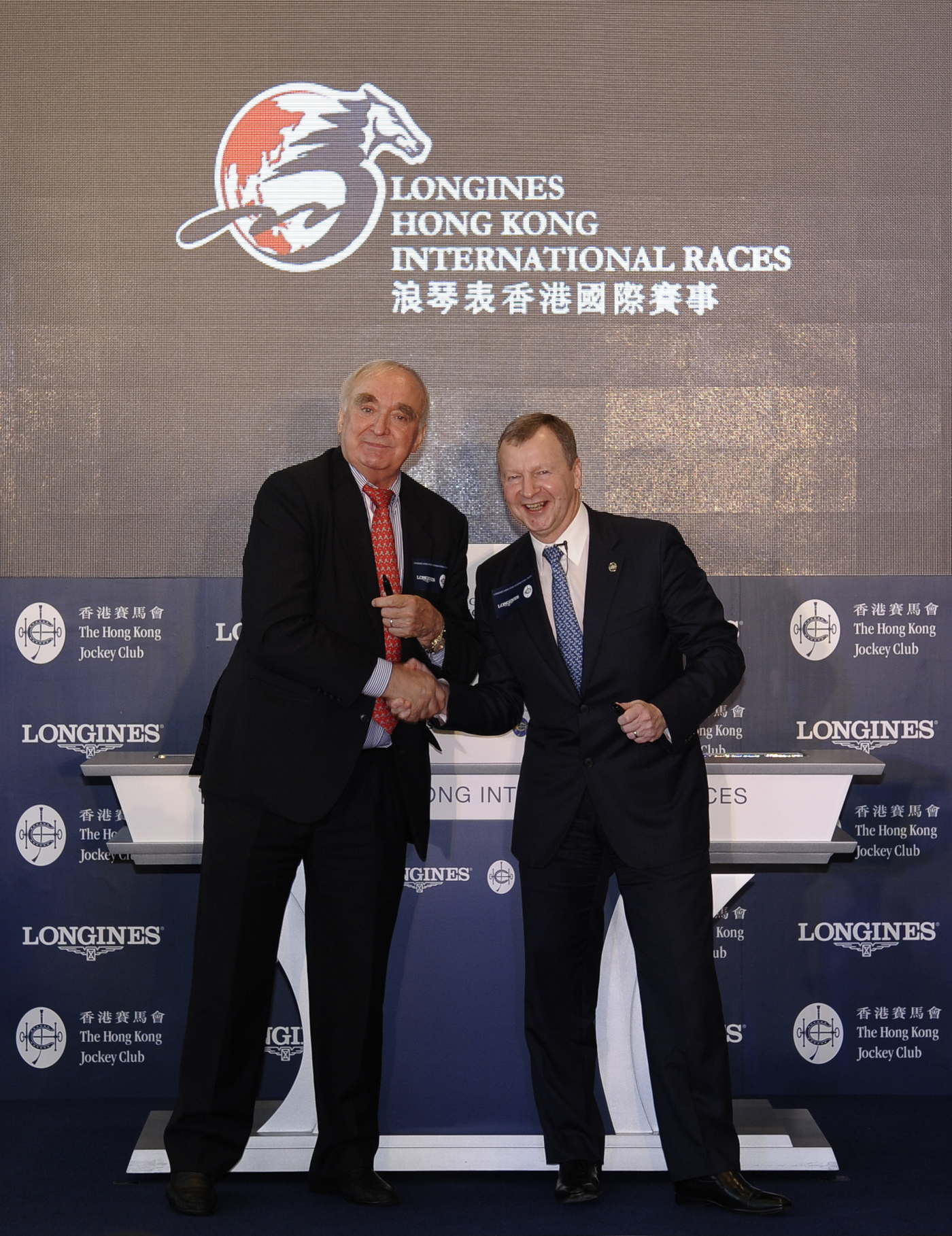 "Longines Flat Racing Event: Longines and The Hong Kong Jockey Club announce their partnership for the ""Longines Hong Kong International Races"" 3"