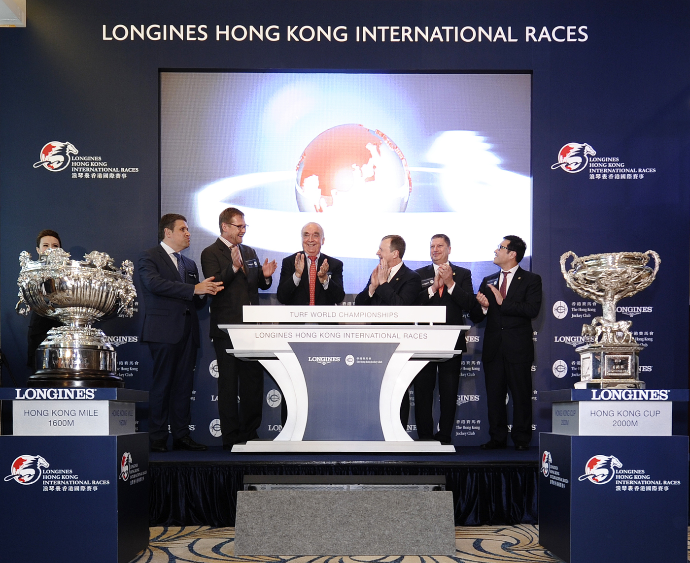 "Longines Flat Racing Event: Longines and The Hong Kong Jockey Club announce their partnership for the ""Longines Hong Kong International Races"" 9"