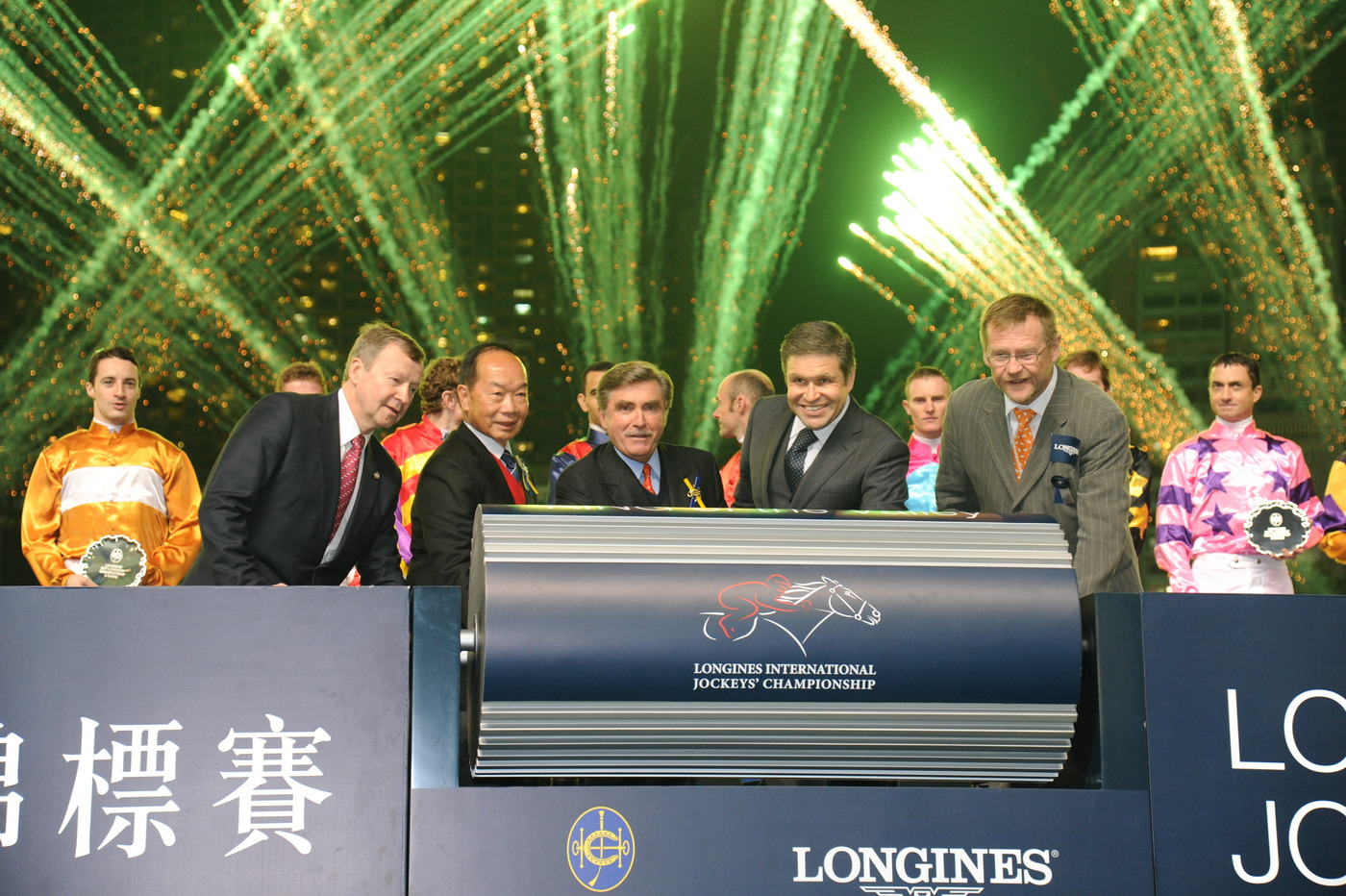 Longines Flat Racing Event: Joao Moreira, winner of the Longines International Jockeys' Championship with the presence of Aaron Kwok Fu Shing 1