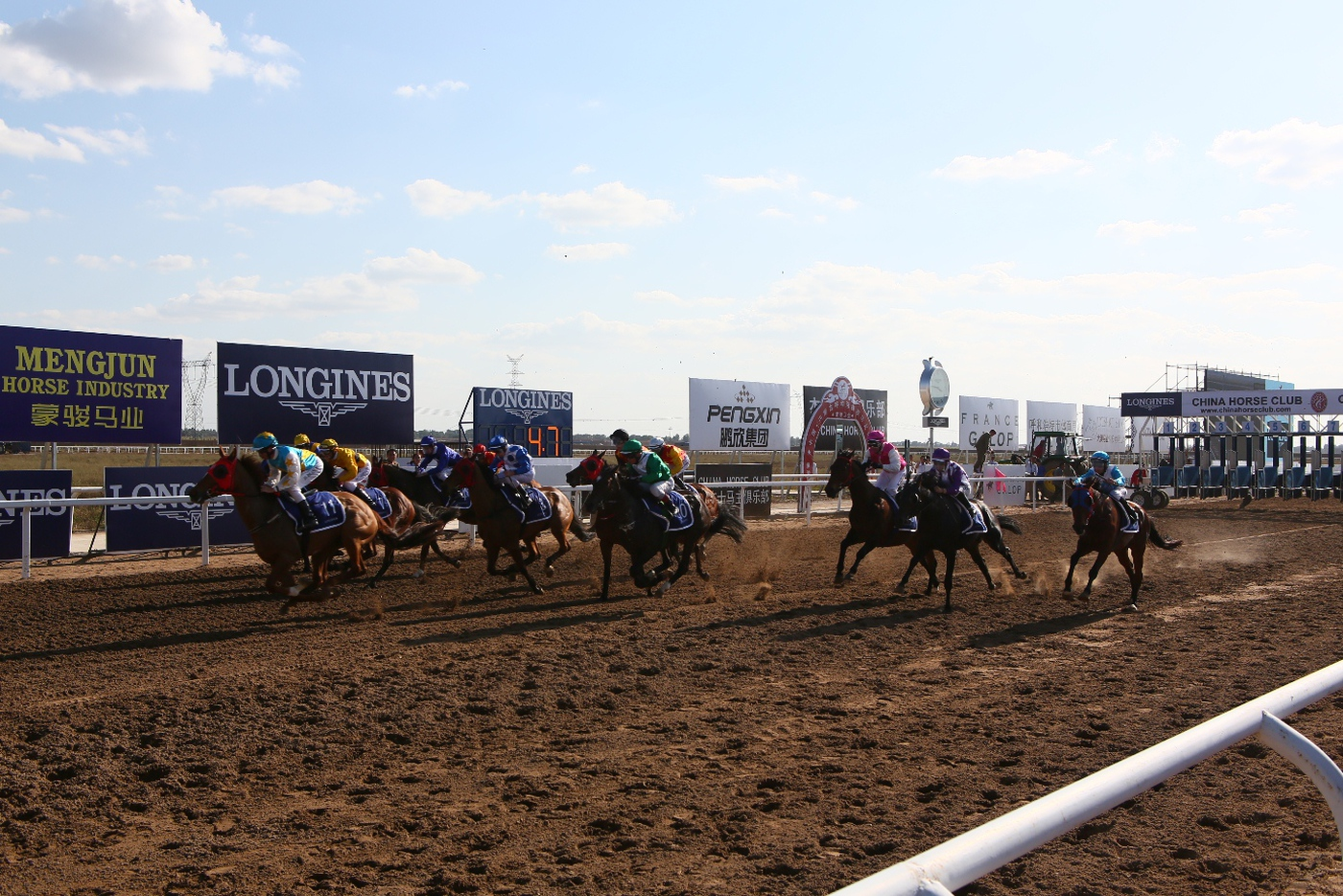 Longines Flat Racing Event: Longines at the China Equine Cultural Festival 1