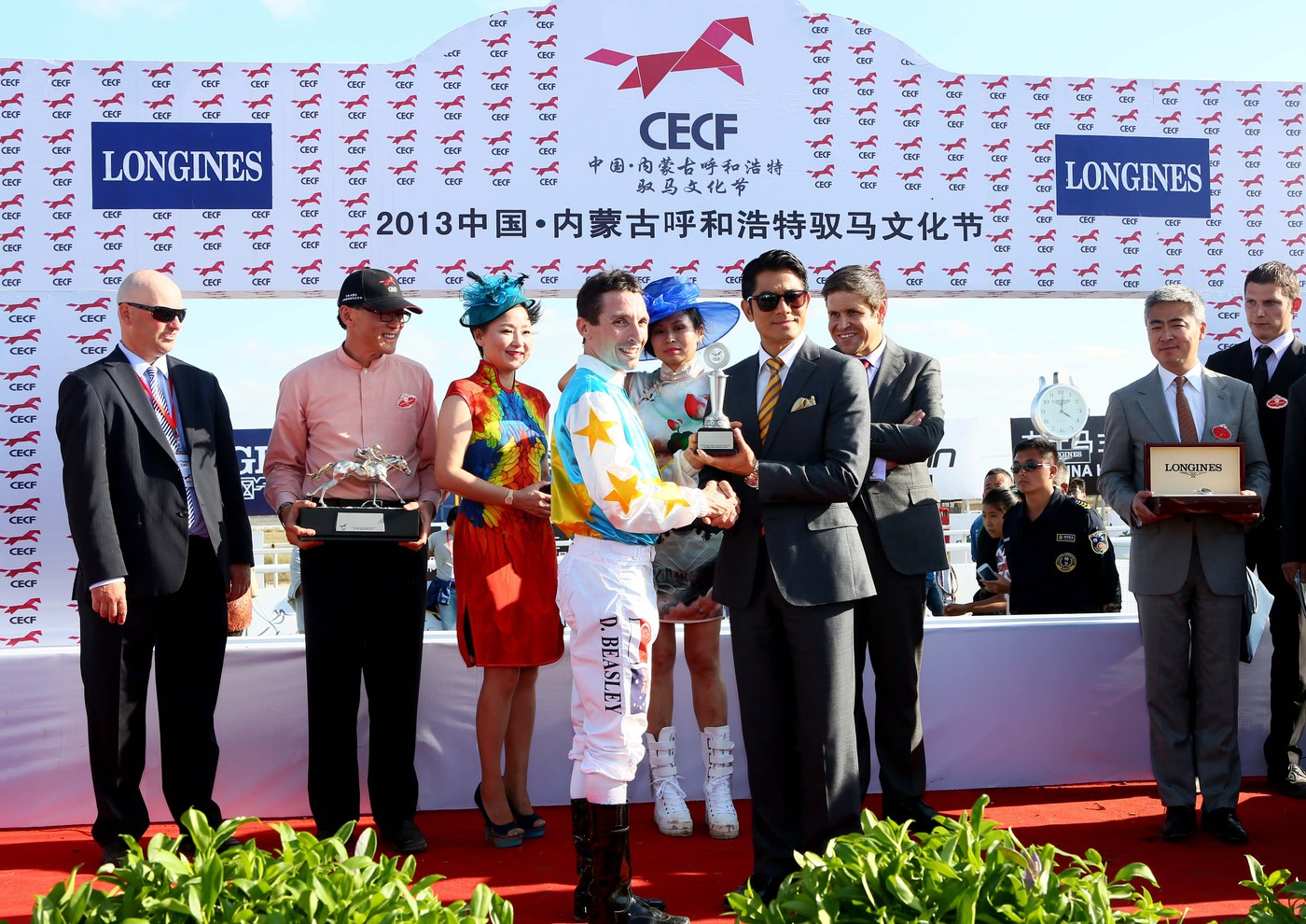 Longines Flat Racing Event: Longines at the China Equine Cultural Festival 3
