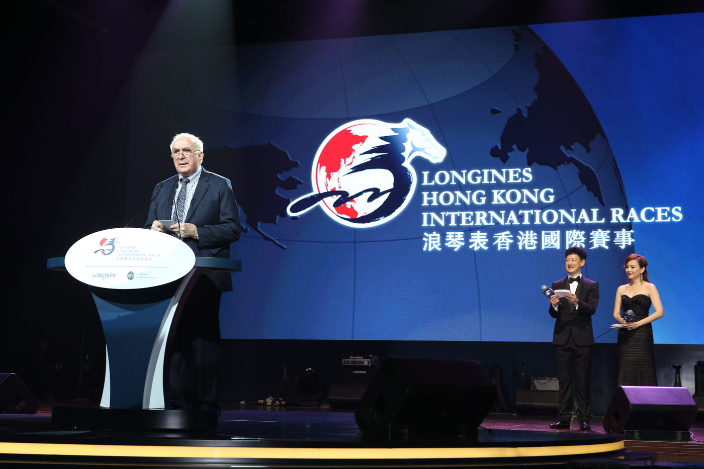 Longines Flat Racing Event: Longines and the IFHA award the 2013 Longines World's Best Racehorse title 2
