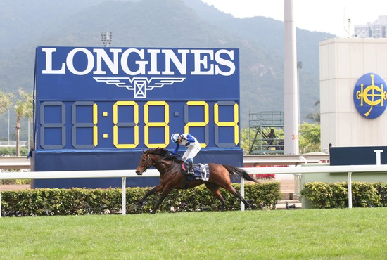 Longines Flat Racing Event: Longines Hong Kong International Races 10