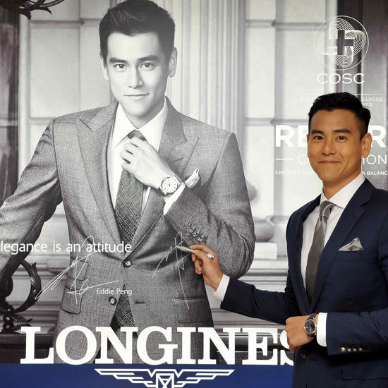 Longines Flat Racing Event: Longines welcomes its Ambassador of Elegance Eddie Peng at the 2017 Longines Hong Kong International Races 9