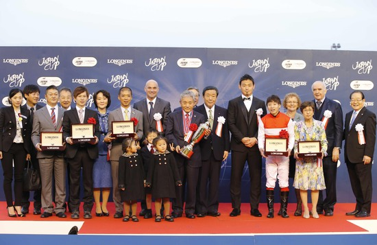 Longines Flat Racing Event: 2015 Japan Cup in association with Longines won by Shonan Pandora 2