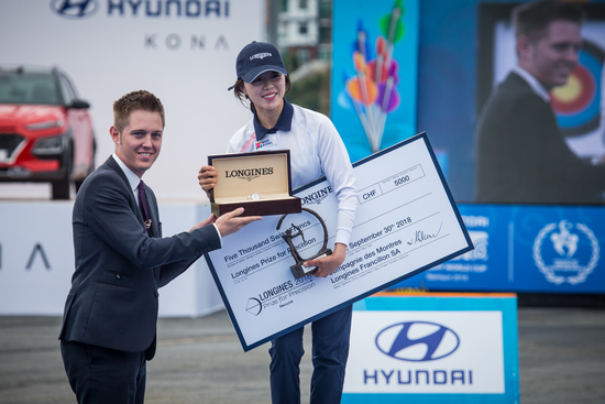 Longines Archery Event: The Longines Prize for Precision: the recognition of excellence  1