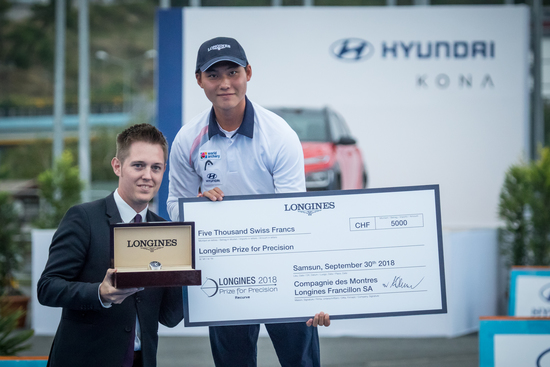 Longines Archery Event: The Longines Prize for Precision: the recognition of excellence  2