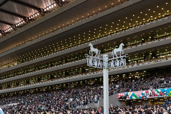 Longines Flat Racing Event: Suave Richard galloped to victory in the 2019 edition of the Japan Cup in association with Longines 2