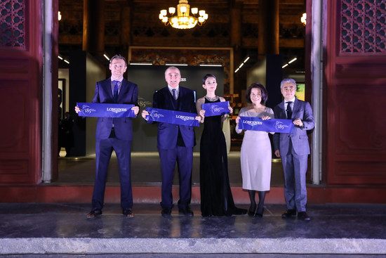 Longines Corporate Event: Longines launches new Record collection and celebrates its 185th Anniversary in Beijing 6