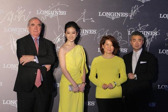 Longines Corporate Event: Kate Winslet reveals the new Longines Saint-Imier Collection in Shanghai 2