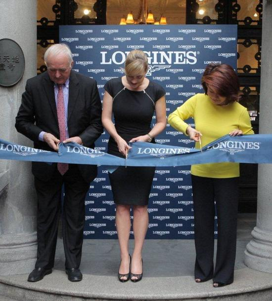 Longines Corporate Event: Kate Winslet reveals the new Longines Saint-Imier Collection in Shanghai 13