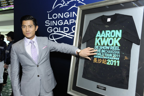 Longines Flat Racing Event: LONGINES SINGAPORE GOLD CUP 2011 raises S$241,136 for the Chaoyang School 9