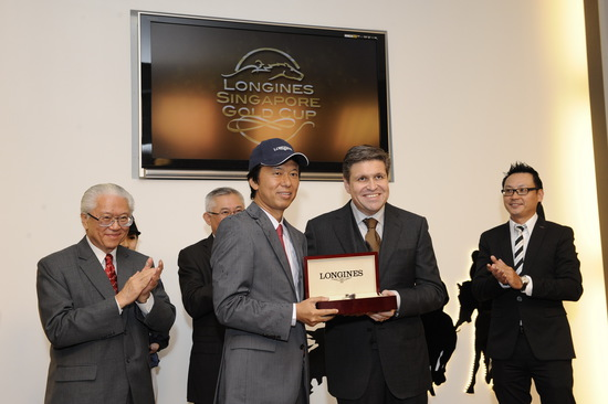 Longines Flat Racing Event: LONGINES SINGAPORE GOLD CUP 2011 raises S$241,136 for the Chaoyang School 16