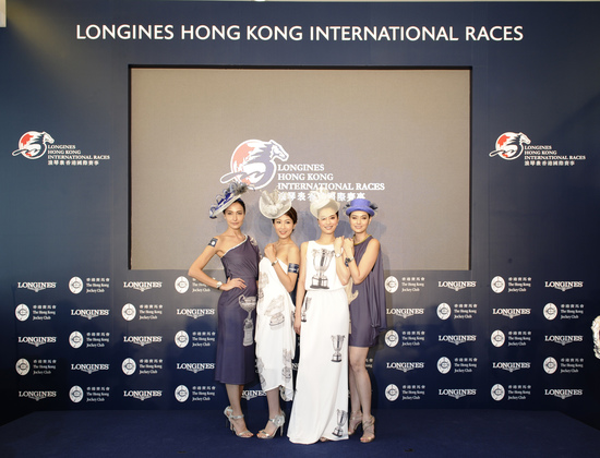 "Longines Flat Racing Event: Longines and The Hong Kong Jockey Club announce their partnership for the ""Longines Hong Kong International Races"" 10"