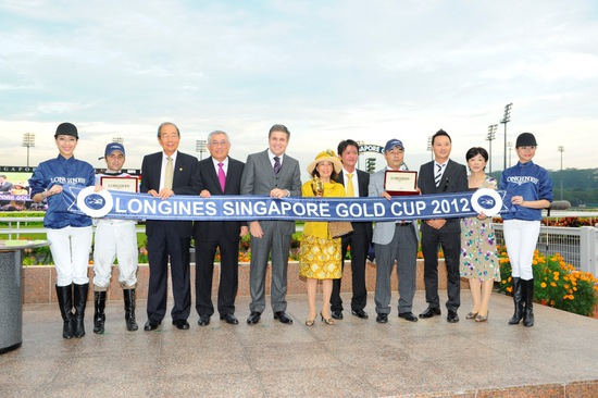 Longines Flat Racing Event: Longines Singapore Gold Cup 2012 raises S$236,728 18