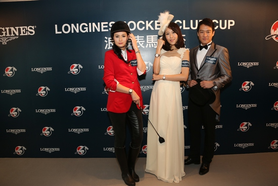 Longines Flat Racing Event: The first ever Longines Jockey Club Cup showcased Longines' passion for equestrian sports 4