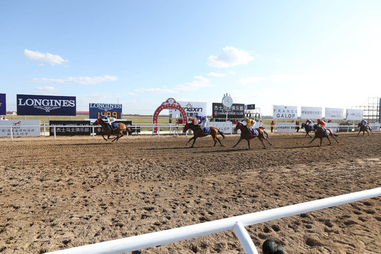 Longines Flat Racing Event: Longines at the China Equine Cultural Festival 2
