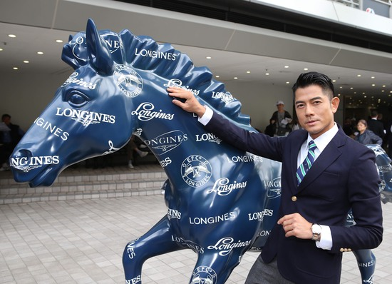 Longines Flat Racing Event: Longines Hong Kong International Races 2