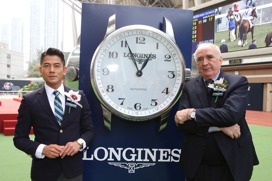 Longines Flat Racing Event: Longines Hong Kong International Races 3